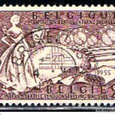 Sellos: BELGICA // YVERT 968 // 1955 .. USADO. Lote 194518792