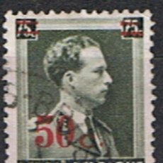 Sellos: BELGICA // YVERT 571 // 1941-72 ... USADO. Lote 195314913