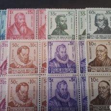 Sellos: SELLOS BELGICA NUEVOS AÑO 1942 EN BLOQUE DE 4 SELLOS C219. Lote 197827173