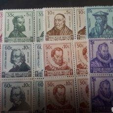 Sellos: SELLOS BELGICA NUEVOS AÑO 1942 EN BLOQUE DE 4 SELLOS C221. Lote 197827280
