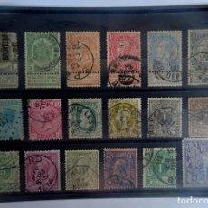 Sellos: LOTE DE 18 SELLOS DE BÉLGICA 1865- 1897, VER FOTOS. Lote 197928448