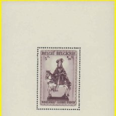 Sellos: 1941-1942 BÉLGICA , FECHA DE EMISIÓN: 12/03/1942 DENOMINACIÓN: 5 FR PERFORACIONES: 11½,. Lote 198484933