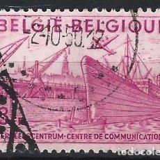 Sellos: BÉLGICA 1948-49 - INDUSTRIA NACIONAL - SELLO USADO. Lote 198649910