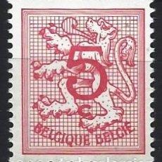 Sellos: BÉLGICA 1974 - SELLO NUEVO **. Lote 198676081