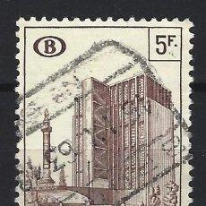 Sellos: BÉLGICA - SELLO DE PAQUETERÍA - SELLO USADO. Lote 198686572