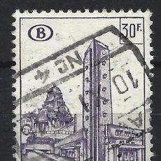 Sellos: BÉLGICA - SELLO DE PAQUETERÍA - SELLO USADO. Lote 198686608