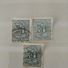 Sellos: 1957 BÉLGICA. Lote 198766553