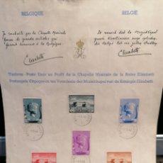 Sellos: BÉLGICA YVERT 532/537 FIRMADO REINA BÉLGICA. Lote 199885900