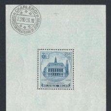 Sellos: SELLO BELGICA 1936 CHARLEROI EXPOSICIÓN FILATELICA DE LA JUVENTUD. Lote 200561731
