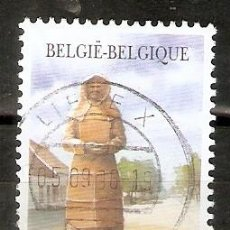 Timbres: BÉLGICA.1996. YT 2641. Lote 201737836