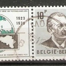 Timbres: BÉLGICA.1973. YT 1680. Lote 201740695