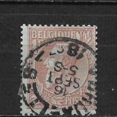 Sellos: BELGICA 1884-85 SC# 54 USADO - 15/44. Lote 201863027