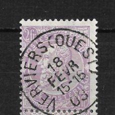 Sellos: BELGICA 1893-1900 SC# 75 USADO - 15/44. Lote 201863558