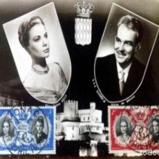 Sellos: PAR DE VALORES EN TARJETA MAXIMA FOTO PRIMER DIA, 19 ABRIL 1956 DE LA BODA DE BALDUINO Y FABIOLA.. Lote 202614438