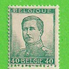 Sellos: BÉLGICA - MICHEL 95 - YVERT 114 - REY ALBERTO. (1912).** NUEVO SIN FIJASELLOS.. Lote 202692308