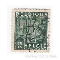 Sellos: SELLO BÉLGICA METIERS D'ART KUNSTAMBACHTEN 1 75 FR. Lote 203427113