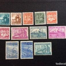 Sellos: BELGICA Nº YVERT 761/72** AÑO 1948-9. EXPORTACIONES. SERIE CON CHARNELA. Lote 204100713