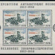 Sellos: SELLOS BELGICA 1957 EXPEDICIÓN ANTÁRTICA 1957-58 Y&T BF 31**. Lote 204173060