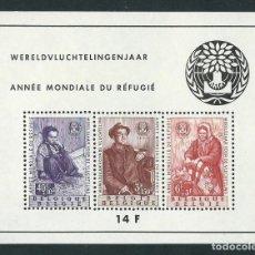 Sellos: SELLOS BELGICA 1960** AÑO MUNDIAL DEL REFUGIADO HB 32. Lote 204279302