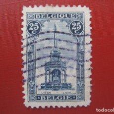 Sellos: +BELGICA 1919, YVERT 164. Lote 207183625