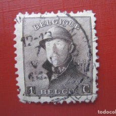 Sellos: +BELGICA 1919, ALBERTO I, YVERT 165. Lote 207183865