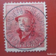 Sellos: +BELGICA 1919, ALBERTO I, YVERT 168. Lote 207184348