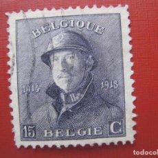 Sellos: +BELGICA 1919, ALBERTO I, YVERT 169. Lote 207184465