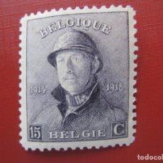 Sellos: +BELGICA 1919,ALBERTO I, YVERT 169. Lote 207184695