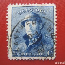 Sellos: +BELGICA 1919,ALBERTO I, YVERT 171. Lote 207185110