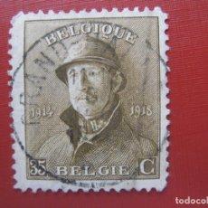 Sellos: +BELGICA 1919, ALBERTO I, YVERT 172. Lote 207185253