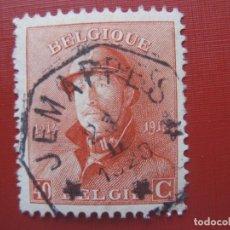 Sellos: +BELGICA 1919, ALBERTO I, YVERT 173. Lote 207185565