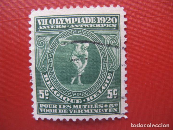 +BELGICA 1920, JUEGOS OLIMPICOS DE AMBERES, YVERT 179 (Sellos - Extranjero - Europa - Bélgica)