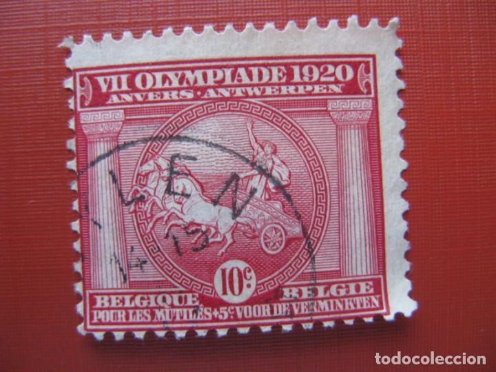 +BELGICA 1920, JUEGOSOLIMPICOS DE AMBERES, YVERT 180 (Sellos - Extranjero - Europa - Bélgica)