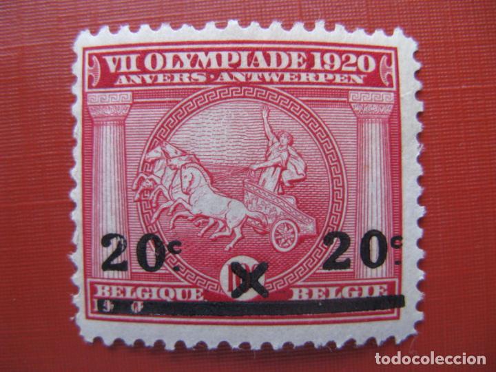 +BELGICA 1921, JUEGOS OLIMPICOS DE AMBERES, SELLO SOBRECARGADO YVERT 185 (Sellos - Extranjero - Europa - Bélgica)