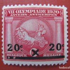 Sellos: +BELGICA 1921, JUEGOS OLIMPICOS DE AMBERES, SELLO SOBRECARGADO YVERT 185. Lote 207220567