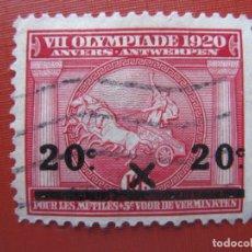 Sellos: +BELGICA 1921, JUEGOS OLIMPICOS DE AMBERES, SELLO SOBRECARGADO YVERT 185. Lote 207221013