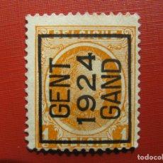 Sellos: +BELGICA 1921, ALBERTO I, YVERT 190. Lote 207264256