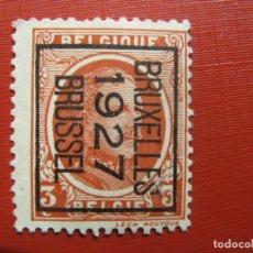 Sellos: +BELGICA 1921, ALBERTO I, YVERT 192. Lote 207264601