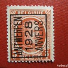 Sellos: +BELGICA 1921, ALBERTO I, YVERT 192. Lote 207264641