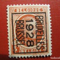 Sellos: +BELGICA 1921, ALBERTO I, YVERT 192. Lote 207264682