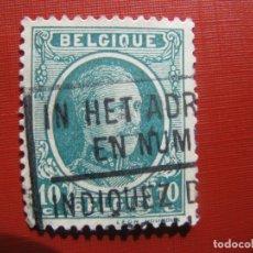 Sellos: +BELGICA 1921,ALBERTO I, YVERT 194. Lote 207265727