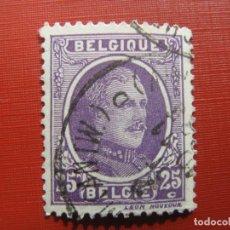 Sellos: +BELGICA 1921, ALBERTO I, YVERT 198. Lote 207266015