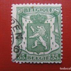 Sellos: +BELGICA 1936, YVERT 425. Lote 207368947