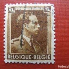 Sellos: +BELGICA 1936, LEOPOLDO III, YVERT 427. Lote 207369245