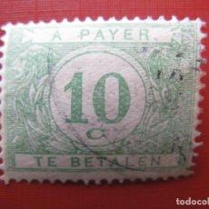 Timbres: +BELGICA 1922, SELLO DE TASA YVERT 33A. Lote 207597685