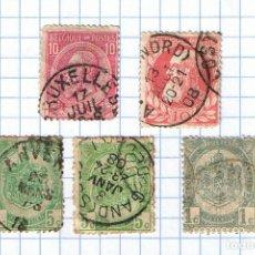 Francobolli: BELGICA 1884 A 1905 LEOPOLDO II - LOTE DE SELLOS ANTIGUOS CLASICOS JEFES DE ESTADO. Lote 209406718