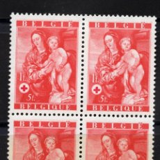 Sellos: BELGICA 1944 MNH, BLOQUE MICHEL 661. Lote 209915561
