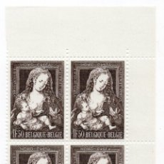 Sellos: BELGICA 1970 MNH, BLOQUE MICHEL 1617. Lote 209915690