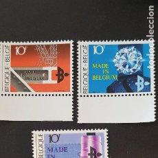 Sellos: AÑO 1983 EXPORTACION. Lote 211457471