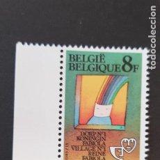 Sellos: AÑO 1983 FILATELIA. Lote 211457510